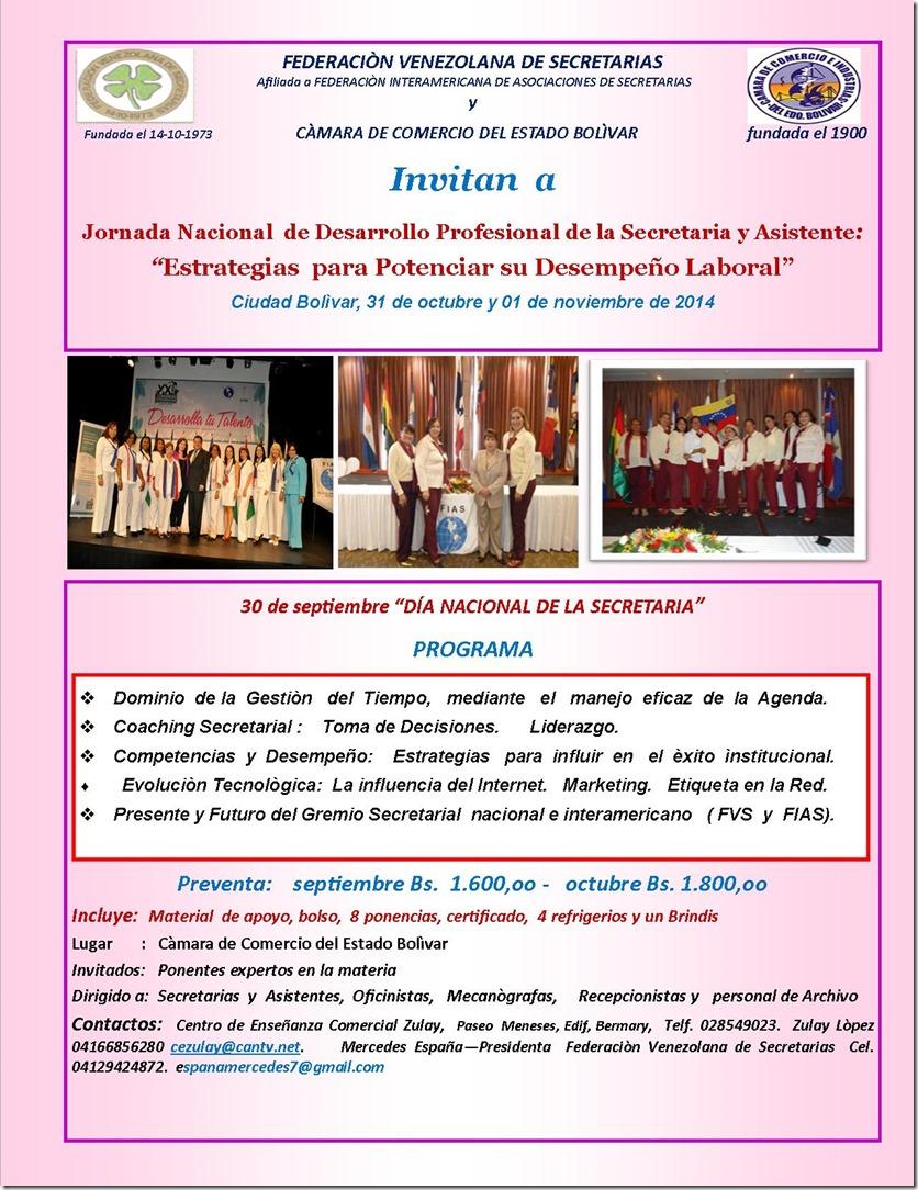 Jornadas Desarrollo Profesional de la Secretaria y Asistente-2014 (1)
